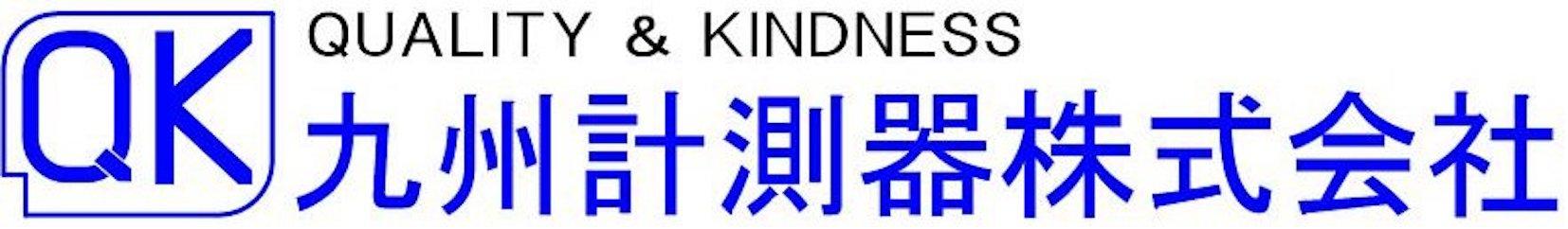 九州計測株式会社様のロゴ